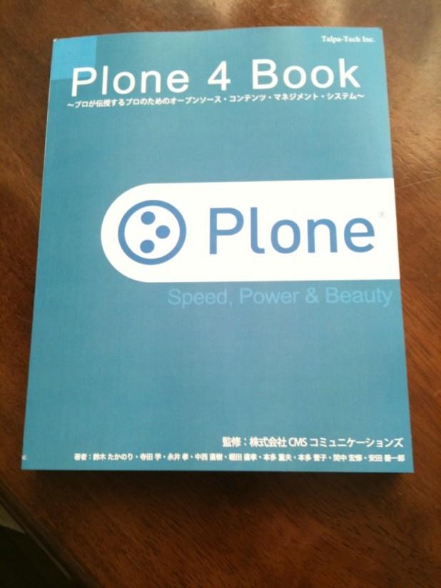 Plone 4 Book